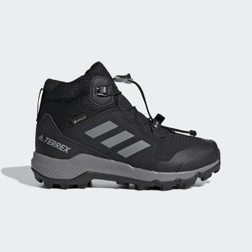 EF0225 - Outdoorové boty Terrex