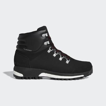G26455 - Outdoorové boty Terrex Pathmaker
