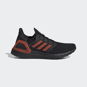 EG0698 - Běžecké boty UltraBoost 20