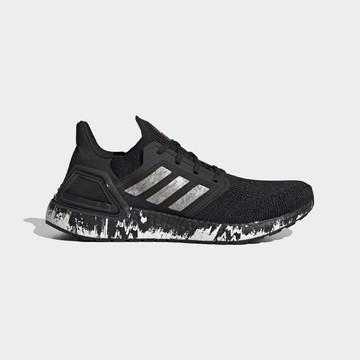 EG1342 - Běžecké boty Ultraboost 20