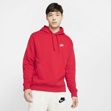 BV2654657 - Mikina Sportswear Club