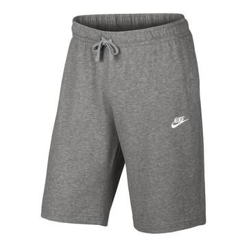 804419063 - Kraťasy Sportswear