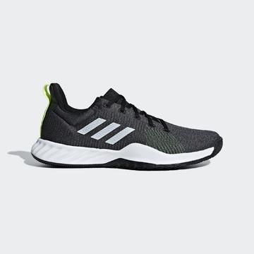 BB7236 - Tréninkové boty Trainer