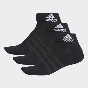DZ9379 - Ponožky Cush